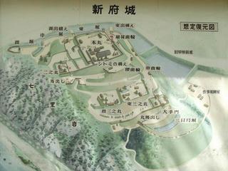 150429_1000_新府城跡・想定復元図(山梨県韮崎市)