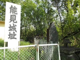 150429_0845_能見城址(山梨県韮崎市)