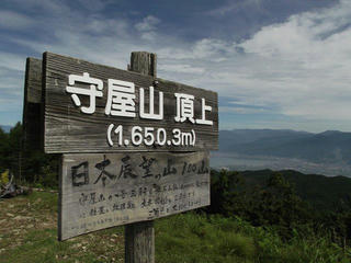 150725_0940_守屋山・西峰(諏訪市)