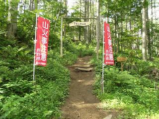 150725_0825_守屋山(諏訪市)