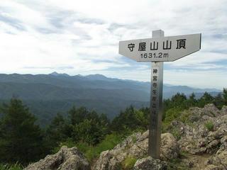 150725_0908_守屋山・東峰(諏訪市)