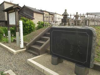 150523_1753_安寿と厨子王の供養塔(新潟県上越市)