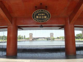150816_1203_環水公園(富山県富山市)