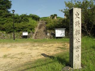 150816_1539_国指定史跡・櫻谷古墳(富山県高岡市)