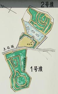 150816_1540_国指定史跡・櫻谷古墳(富山県高岡市)