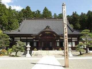150919_1130_曹洞宗 少林山 頼岳寺(茅野市)