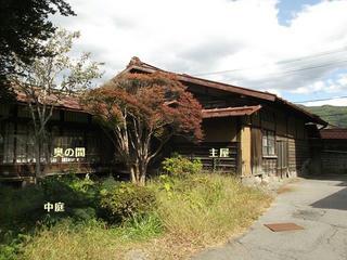 151012_1335_志賀家住宅(諏訪市)