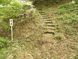 151012_1417_桑原城址(諏訪市)
