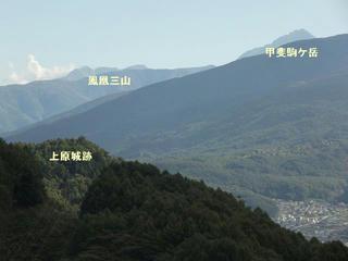 151012_1426_桑原城址・本丸跡から上原城跡を望む(諏訪市)