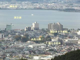 151012_1441_桑原城址・二の丸跡から望む諏訪湖(諏訪市)