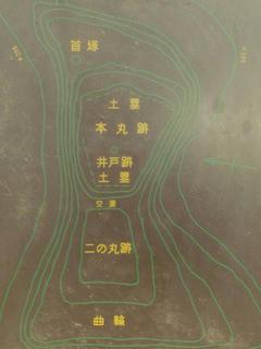 151012_1423_桑原城址・案内図(諏訪市)
