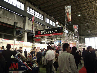 151016_1420_諏訪圏工業メッセ2015(諏訪市)