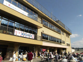151018_1130_第17回栄村収穫祭&ふれあいJA祭(栄村)