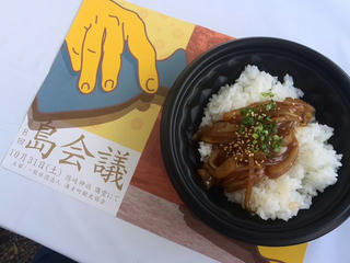 151017_1340_全国丼サミット in いしかわ 2015 「寒シマメ漬け丼」(石川県金沢市)