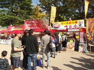 151017_1333_全国丼サミット in いしかわ 2015(石川県金沢市)