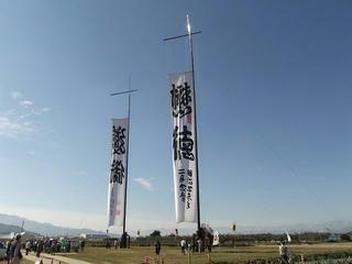 151101_1034_市指定文化財 福島の大幟(須坂市)