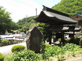 150530_1211_曹洞宗 天童山 景徳院(山梨県甲州市)