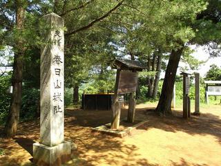 140720_0932_春日山城跡・本丸跡(新潟県上越市)