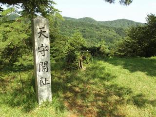140720_0933_春日山城跡・天守閣跡(新潟県上越市)