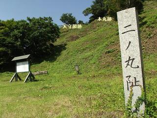140720_0944_春日山城跡・二ノ丸跡(新潟県上越市)