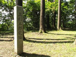 140720_0948_春日山城跡・上杉三郎宅址(新潟県上越市)