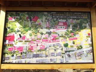 160206_0939_明治維新前の諏訪大社上社と神宮寺(諏訪市)