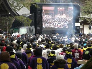 160215_1112_諏訪大社上社御柱祭・抽籖式(諏訪市)