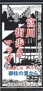 16_宮川街歩きマップ