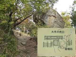 160228_1633_若神子城跡・大手の虎口付近(山梨県北杜市)