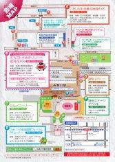 16_北陸新幹線 糸魚川駅開業1周年記念イベント(裏)
