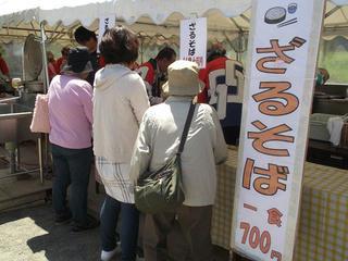 160508_1057_とみくら山菜まつり(飯山市)