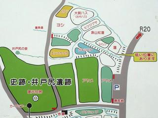 160716_1458_井戸尻史跡公園(富士見町)