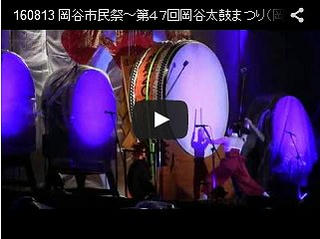 160813_岡谷市民祭~第47回岡谷太鼓まつり(岡谷市)