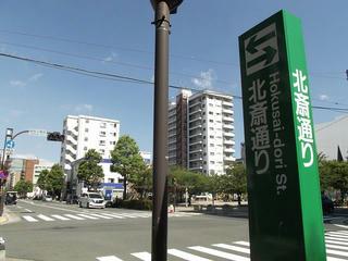 160730_1432_北斎通り(東京都墨田区)