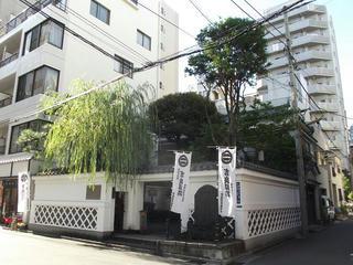 160730_1535_2_本所松坂町公園・吉良邸跡(東京都墨田区)
