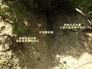 160816_1327_中央構造線板山露頭(伊那市高遠町)
