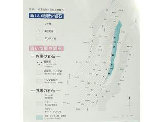 160816_1328_2_中央構造線 板山露頭(伊那市)