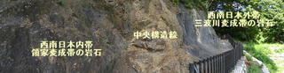 160816_1507_w_中央構造線 溝口露頭(伊那市長谷)