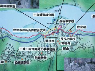 160816_1437_秋葉街道案内図(伊那市長谷)