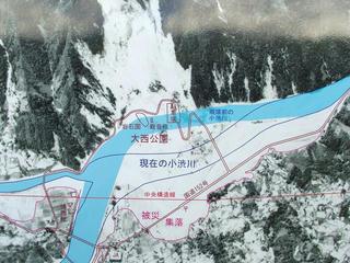 160816_1715_2_大西山崩壊礫保存園(大鹿村)