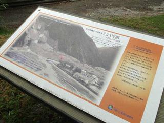 160816_1706_大西公園(大鹿村)