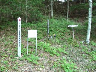 160816_1804_松川町戦争遺跡 陸軍戦闘機墜落の地(松川町)