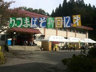 161030_1021_第12回法印さんと新そばまつり(山ノ内町)