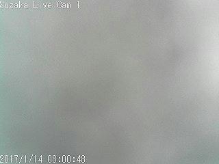 170114_0800_須坂ライブカメラ(須坂市)