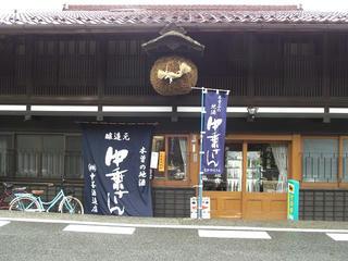 170415_1417_中善酒造店 第12回春の酒蔵まつり(木曽町)