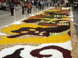170504_1107_善光寺花回廊~ながの花フェスタ2017・「花キャンパス」(長野市)