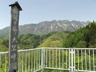 170520_1201_大望峠(長野市)