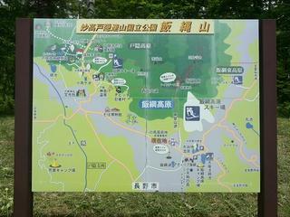 170705_1141_一の鳥居苑地(長野市)
