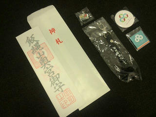 170705_1440_3_クラウドファンディングのリターン品(長野市)