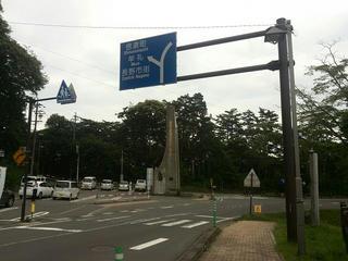 170713_1417_大座法師池(長野市)